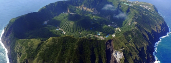 Aogashima Island - Living inside a Volcano | Oddity Central - Collecting Oddities